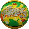 Basket-ball en caoutchouc de sept tailles (XLRB-00340)