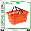 Panier à provisions en plastique de commerce de détail de panier de supermarché