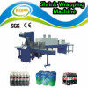Shrink machine d'emballage