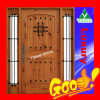 Prix usine - porte classique d'External de bois dur