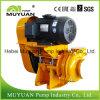 Pompe centrifuge horizontale de médias lourds