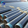 3lpe Coating Carbon Steel Pipe