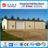 Edificio económico de la estructura de acero