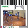 スーパーマーケットの自動入口および出口ゲート