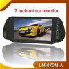 7  2 영상 입력을%s 가진 뒷 전망 LCD 색깔 거울 감시자