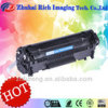 für Hochdruck Toner Cartridge Q2612A China Zhuhai Manufacturer