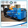 China Supply 100kw/125kVA Open Generator con Perkins Engine