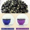 Полисахариды Barbarum Lycium мушмулы продают черный плодоовощ оптом Goji