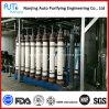 Usine de traitement des eaux d'ultra-filtration de membrane