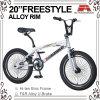 20 vélo du style libre BMX de rai du frein 68h de pouce U (ABS-2015S)