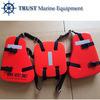 Solas одобрил 3 части спасательного жилета пены