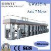 De alta velocidad de la computadora de la máquina de impresión de huecograbado (GWASY-A)