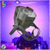 24PCS 5in1 LED 고전적인 다중 동위 빛 (HL-030)