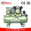 Управляемый поясом компрессор воздуха (CBN-V0.17)