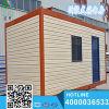 편평한 팩 Dismountable Prefabricated 주거 콘테이너 집