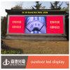 [هد] خارجيّ يعلن [لد] عرض مرئيّة من الصين مصنع