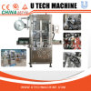 Автоматическая машина для прикрепления этикеток втулки