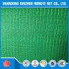 Rete di plastica dello schermo della serra della rete dello schermo di Sun di agricoltura di alta qualità