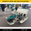 Planteur de riz de Kubota Spw-48c, transplantoir Spw-48c, planteur de riz de riz de la Chine Kubota