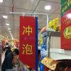Polonais en aluminium Rotated Sign Stand pour Supermarket Shelves