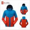 차가운 Mens 겨울 Softshell 방풍 온난한 재킷