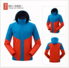 Куртка Softshell холодной зимы Mens Windproof теплая