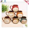 Tazza di ceramica Pot-Bellied della tazza di tè del caffè dell'annata di Uchome