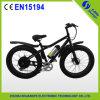 [ليثيوم بتّري] - يزوّد ثلج [إلكتريك] درّاجة درّاجة