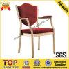 ホテルアルミニウム快適なアーム椅子(CY-8067)