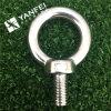 삭구 기계설비 또는 일본 유형 JIS1168 스테인리스 드는 눈 놀이쇠