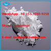 صيدلانيّة مادّة كيميائيّة [كس] 859-18-7 لنكومايسين هيدروكلوريد