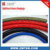 Шланг для подачи воздуха высокого качества резиновый с обслуживанием OEM