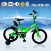 Pedal Kids Motorbikesの子供Bike Motorcycle Bikes