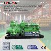 Les déchets de bois ont vu le prix usine de générateur de centrale de générateur à gaz de biomasse de kilowatt d'OIN 20-1000 de la CE de la poussière/gaz de biomasse