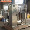 Esterilizador de la placa del jugo del Uht (calefacción eléctrica)