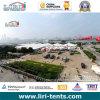 [ليري] كبيرة معرض فسطاط خيمة [40إكس80م] لأنّ إقليم عادل