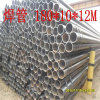 ERW Steel Pipe de Fluid Transportation (OD180mm X 10m m X 12meters)