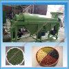米の磨く機械/豆の磨く機械