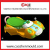 プラスチック注入の乳母車または車型