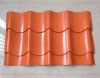 オレンジコーティングのプレハブの家または建築材料のための波形のGalvanziedの屋根瓦