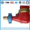 Plastique de boucle de sûreté de mètre d'eau