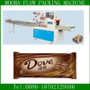 Завертчица шоколада/автоматическая горизонтальная машина для упаковки подачи шоколада