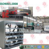 Schweres Hammar Greenhouse Exhaust Cooling Fan für Poultry House
