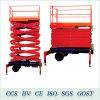 Specification Scissor Hydraulic Lift Platformのさまざま
