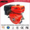 Motor de gasolina portable caliente de la alta calidad 9HP de la venta