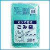 Тип мешки тенниски HDPE/LDPE отброса печатание пластичные для пользы дома японии