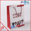 Souce qualificado Manufature Shopping Paper Bags Promotional Bags para o banco