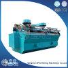 2016 de Hete Machine van de Oprichting van het Erts van de Verkoop met ISO 9001