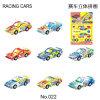Laufende Autos (QY022)