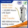 2017電気水やかんのヒーターの即刻の発熱体